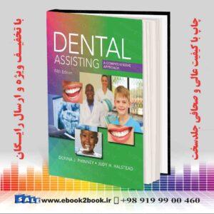 کتاب کمک به دندانپزشکی ، چاپ پنجم