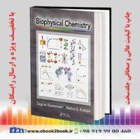 کتاب شیمی بیوفیزیک