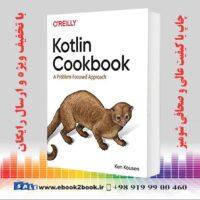 Kotlin Cookbook, 1st Edition