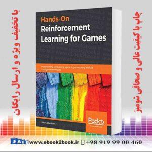 کتاب آموزش تقویت دستی برای بازی ها