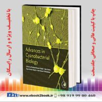 کتاب پیشرفت در زیست شناسی سیانوباکتری