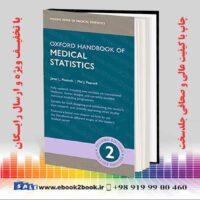 کتاب آکسفورد کتاب آمار پزشکی ، چاپ دوم