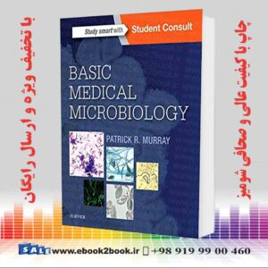 کتاب میکروبیولوژی پزشکی پایه