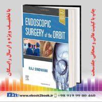 کتاب جراحی آندوسکوپی اوربیت