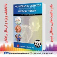کتاب Photographic Dissector for Physical Therapy Students