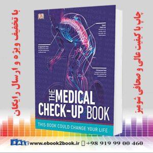 کتاب معاینه پزشکی ، نسخه مصور