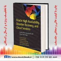 کتاب Oracle High Availability, Disaster Recovery, and Cloud Services