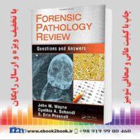 کتاب بررسی آسیب شناسی پزشکی قانونی