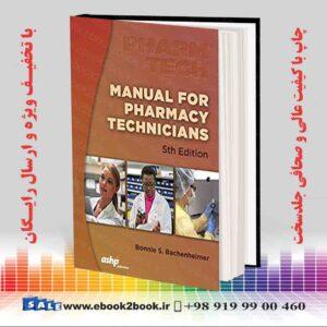 کتاب راهنما برای تکنسین های داروسازی ، چاپ پنجم