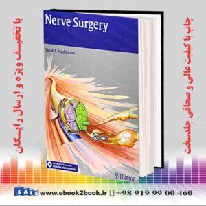 کتاب جراحی اعصاب ، نسخه مصور
