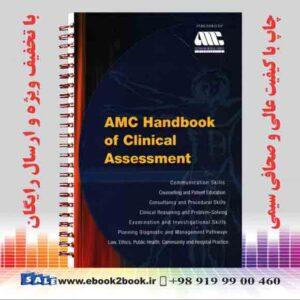کتابچه بالینی آزمون استرالیا