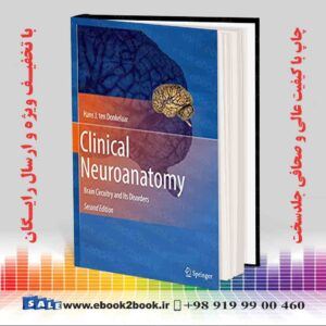 کتاب نورواناتومی بالینی ، چاپ دوم