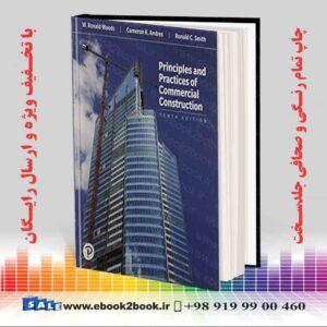 خرید کتاب Principles and Practices of Commercial Construction, 10th Edition