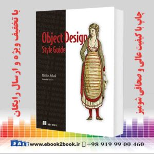 خرید کتاب Object Design Style Guide