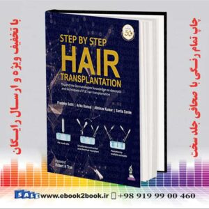 خرید کتاب Step by Step Hair Transplantation
