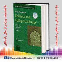 خرید کتاب Oxford Textbook of Epilepsy and Epileptic Seizures