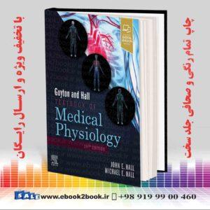 خرید کتاب زبان اصلی فیزیولوژی گایتون و هال 2020