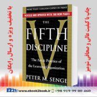 خرید کتاب The Fifth Discipline: The Art & Practice of The Learning Organization