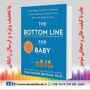 خرید کتاب The Bottom Line for Baby