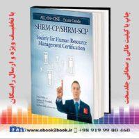 خرید کتاب SHRM-CP/SHRM-SCP Certification All-in-One Exam Guide