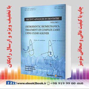 خرید کتاب Orthodontic Biomechanics