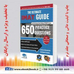 خرید کتاب 650 سوال آزمون آیمت