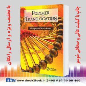خرید کتاب Polymer Translocation, 1st Edition