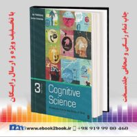 خرید کتاب Cognitive Science, 3rd Edition