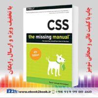 خرید کتاب CSS: The Missing Manual, 4th Edition