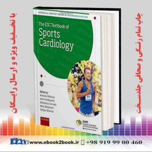 خرید کتاب The ESC Textbook of Sports Cardiology