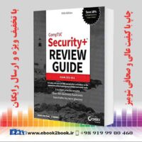 خرید کتاب CompTIA Security+ Review Guide: Exam SY0-601, 5th Edition
