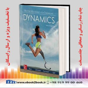 خرید کتاب Vector Mechanics for Engineers: Dynamics, 12th Edition
