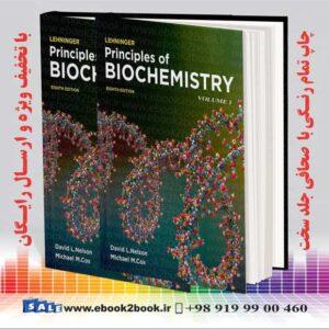 خرید کتاب اصول بیوشیمی لنینجر 2021