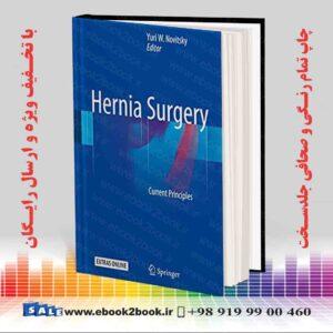 خرید کتاب Hernia Surgery: Current Principles