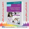 خرید کتاب Laboratory Manual for Laboratory Procedures for Veterinary Technicians, 7th Edition