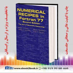 خرید کتاب Numerical Recipes in Fortran 77, 2nd Edition