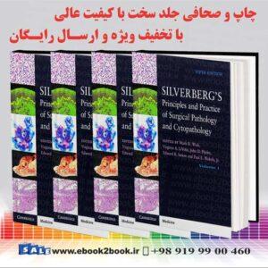 خرید کتاب Silverberg's Principles and Practice of Surgical Pathology and Cytopathology, 4 Volume Set, 5th Edition