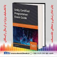 خرید کتاب Unity Certified Programmer: Exam Guide