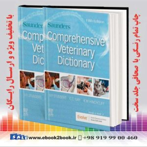 خرید کتاب Saunders Comprehensive Veterinary Dictionary, 5th Edition