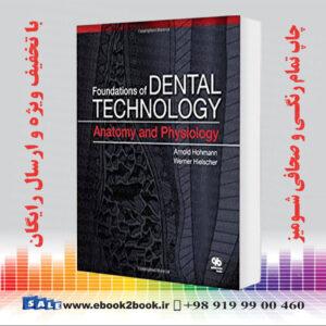 خرید کتاب Foundations of Dental Technology, Volume 1