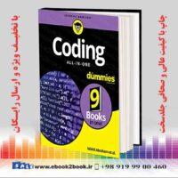خرید کتاب Coding All-in-One For Dummies