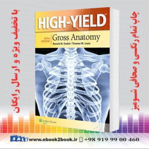 خرید کتاب High-Yield Gross Anatomy, Fifth Edition