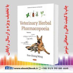 خرید کتاب Veterinary Herbal Pharmacopoeia