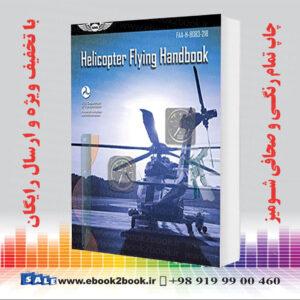 خرید کتاب Helicopter Flying Handbook: FAA-H-8083-21B