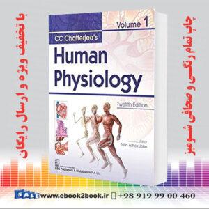 خرید کتاب C C Chatterjees Human Physiology 12Ed Vol 1