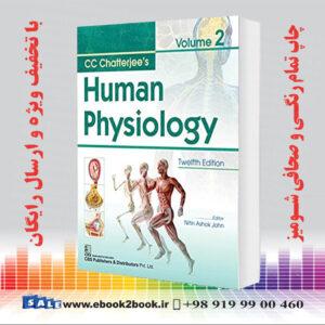 خرید کتاب CC Chatterjee's Human Physiology Vol-2