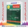 خرید کتاب Rapid Review Biochemistry, 3rd Edition