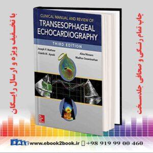 خرید کتاب Clinical Manual and Review of Transesophageal Echocardiography, 3rd Edition