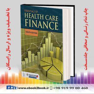 خرید کتاب Essentials of Health Care Finance, 8th Edition