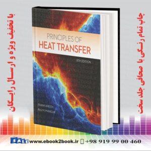 خرید کتاب اصول انتقال حرارت ویرایش هشتم